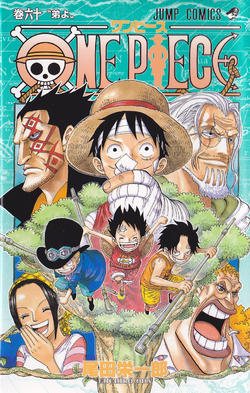Tome 60 Couverture VO Infobox