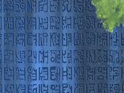 Antike Schriftzeichen auf den Poneglyphen