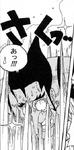 Blasted Foxy Manga