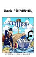 Coloreado Digital del Capítulo 382