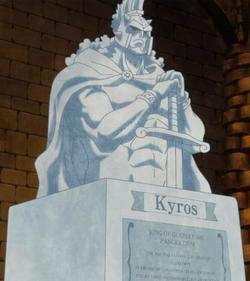 Patung Kyros