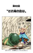 Coloreado Digital del Capítulo 433