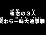 Episode 781