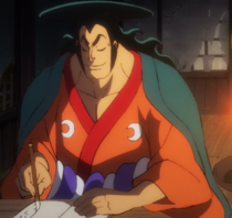 Oden Writing