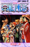 OnePiece v22 cover
