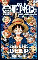 One Piece Deep Blue