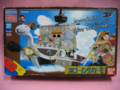 One Piece Mega Bloks Going Merry Box