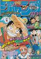 Shonen Jump 1998 numero 22-23