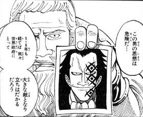 Thalassa Lucas Manga Infobox