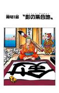 Coloreado Digital del Capítulo 481