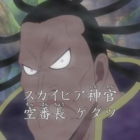 Gedatsu wird in der japanischen Fassung vorgestellt …