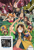 FUNimation Movie 10 DVD Cover