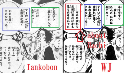Hyouzou Jump Tankoban Difference