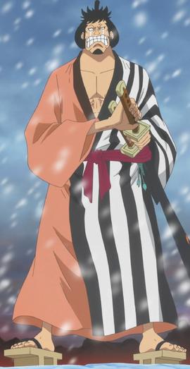 Kin'emon Anime Infobox