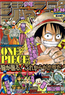 Shonen Jump 1999 Issue 37-38