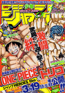 Shonen Jump 2011 Issue 16