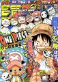 Shonen Jump 2013 numero 28