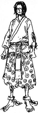 Tora Tsugu in Shackles