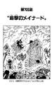 Capítulo 705
