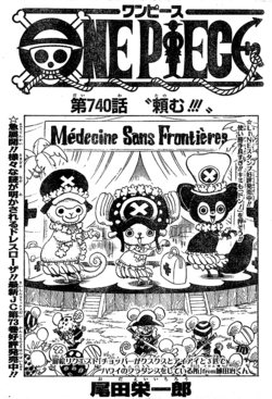 Chapter 740