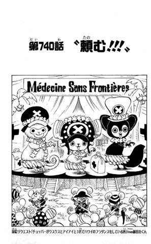File:Chapter 740.png