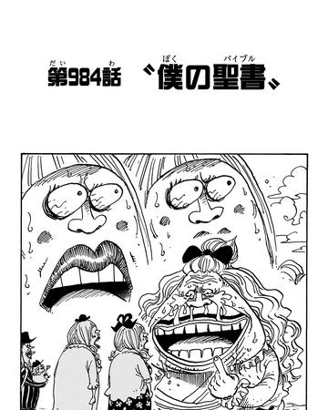 Chapter 984 One Piece Wiki Fandom