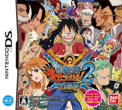 One Piece Gigant Battle 2 Box Art