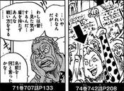 SBS 75 - Mukkashimi Tawa