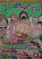 Shonen Jump 1998 numero 47