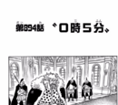 Chapter 894