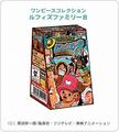 FC8 box