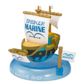 OnePieceWobblingPirateShipCollection2-SmokerMarineShip