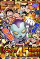 Shonen Jump 2013 Issue 33.png