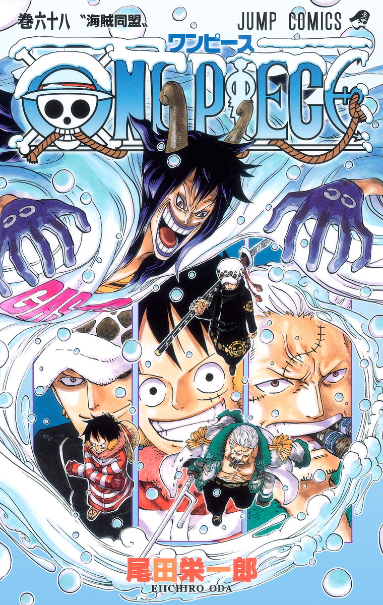 Image - Volume 68.png | One Piece Wiki | FANDOM powered by ...