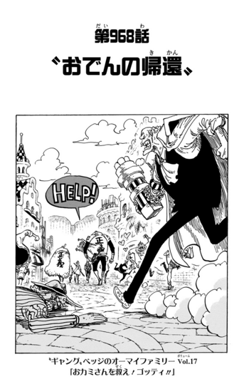 Chapter 968