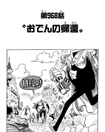 one piece 968 manga