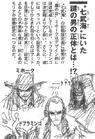 Concept des Shichibukai