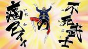 Fushi Bushi no Itami1