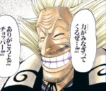 Hiluluk en couleurs dans le manga