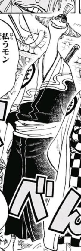Kaku (Wano) Manga Infobox