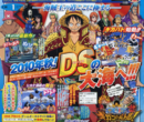 One Piece Gigant Battle Announcement