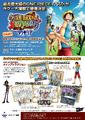 One Piece Memorial Log - Lagunasia event