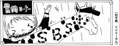 SBS Vol 54 Cap 526 cabecalho
