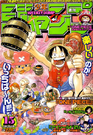 Shonen Jump 2002 Issue 15