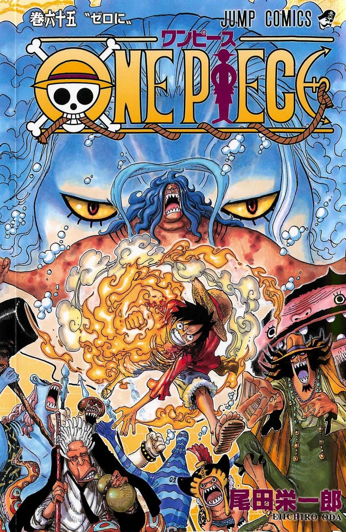 Volume 65   One Piece Wiki   Fandom