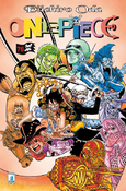 Volume 76 Star Comics