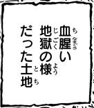 Volume Change 962b