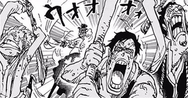 Kobu Kobu no Mi Manga Infobox