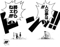 Teach Encourages Luffy