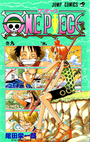 Tome 9 Couverture VO Infobox